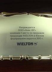 1-е место по продажам Wielton